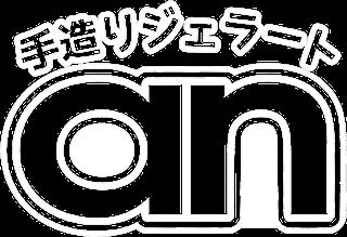 an_gelato_kawasaki